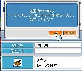c0013627_453930.jpg