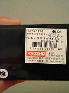 b0074132_2231986.jpg