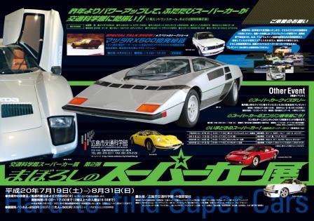 ●RX500復活と「東洋工業」時代の車のカギ_a0033733_14501657.jpg