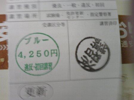 c0038038_11445941.jpg