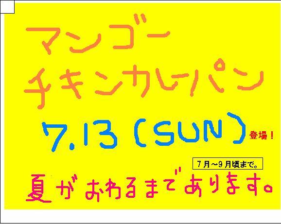 c0111647_1813587.jpg