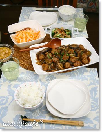 茄子と肉団子の麻婆風_a0056451_17312219.jpg