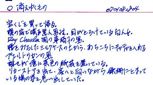 b0063957_858175.jpg