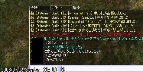 c0107560_19385970.jpg