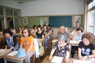 H20年7月度「大人の林間学校」:水産技術センター見学_c0108460_18112269.jpg