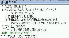 d0102070_21225115.jpg