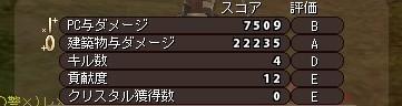 e0050471_1694527.jpg