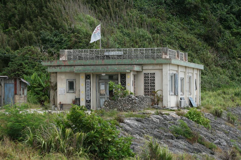 Dr.コトー診療所 与那国島  その1_a0107574_2339052.jpg