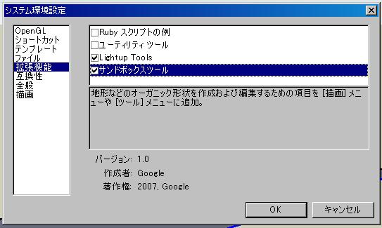 f0045776_15481571.jpg