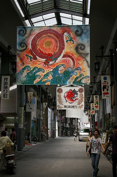 尾道商店街_c0152379_6181488.jpg