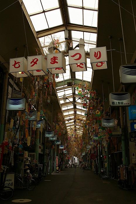尾道商店街_c0152379_6182924.jpg