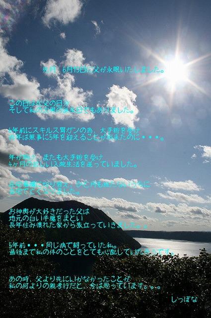 f0055395_1233167.jpg