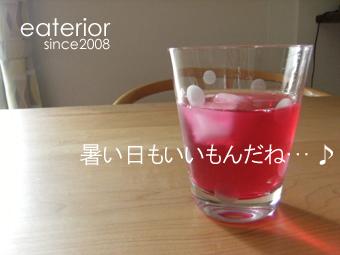 b0142197_1411040.jpg