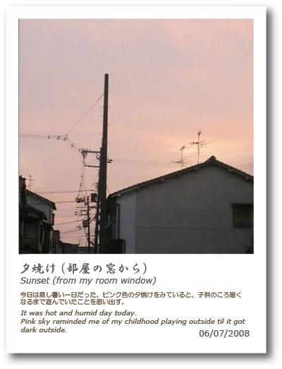 b0038810_17352913.jpg