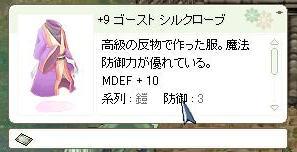 f0058111_528340.jpg