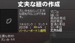 f0048418_1052552.jpg