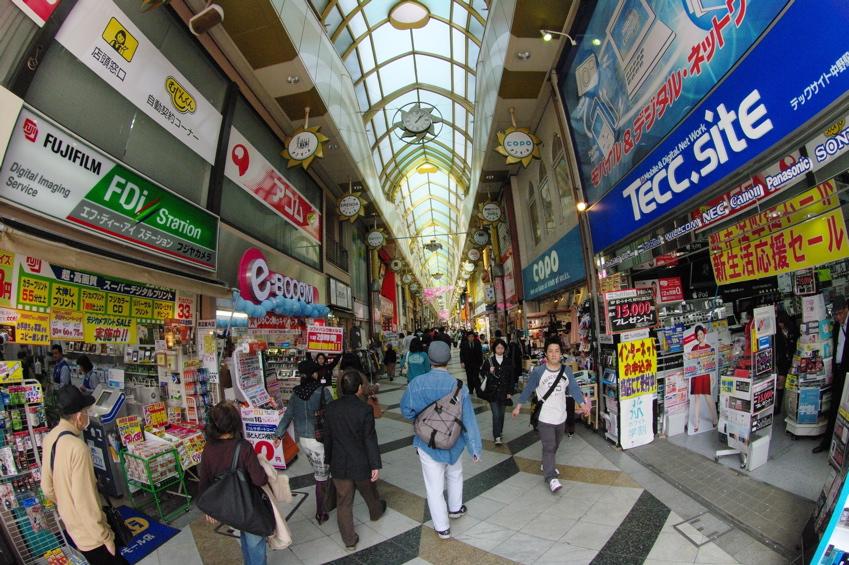 TOKYO CITY VOL4:中野_b0065730_20412193.jpg