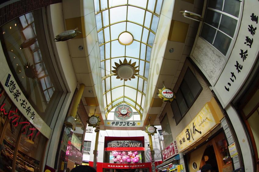 TOKYO CITY VOL4:中野_b0065730_20415051.jpg