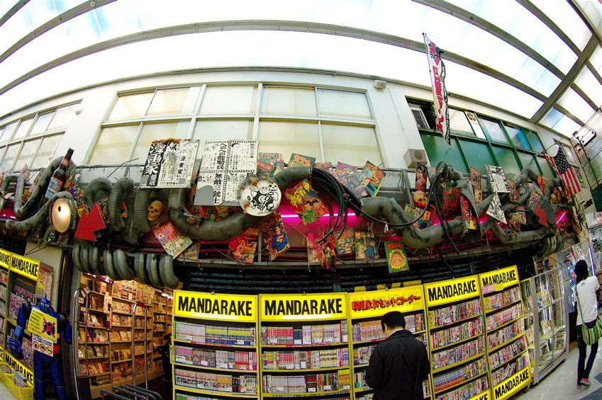 TOKYO CITY VOL4:中野_b0065730_2044947.jpg