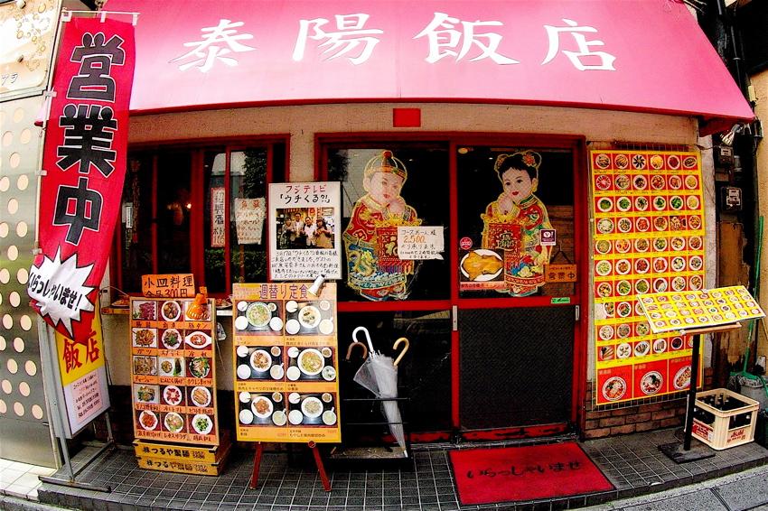 TOKYO CITY VOL4:中野_b0065730_20522350.jpg