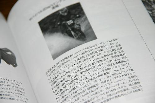 f0126131_021297.jpg