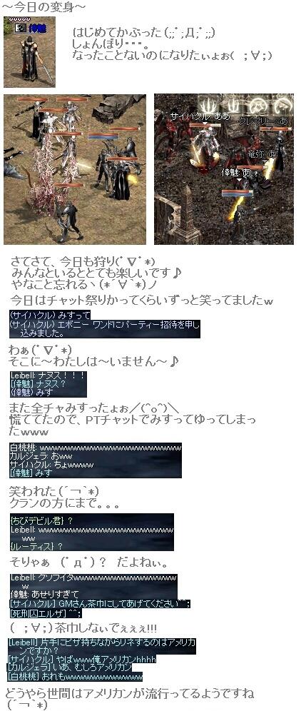 b0119937_21562636.jpg