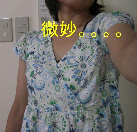f0053952_21383450.jpg