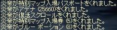 a0102456_410740.jpg