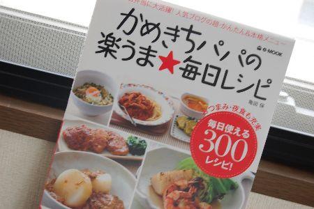 生姜ピリピリ高野の佃煮_e0110659_10452157.jpg