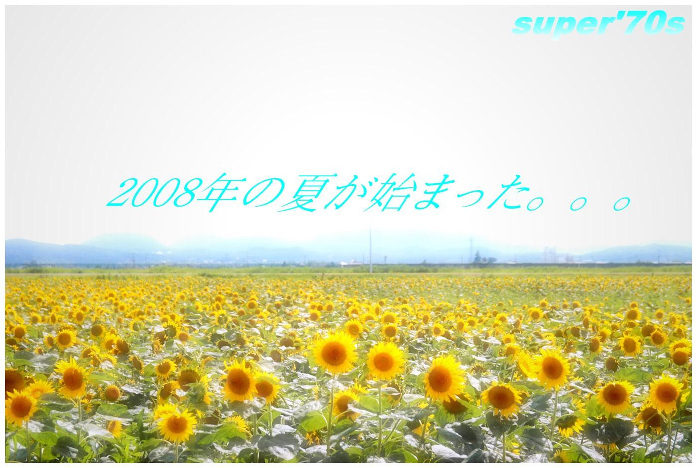 a0107060_1148236.jpg
