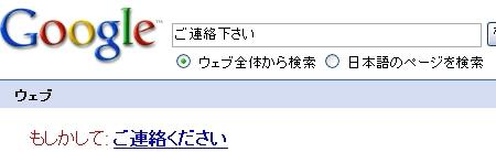 f0173567_15212652.jpg