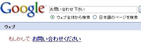 f0173567_152211100.jpg