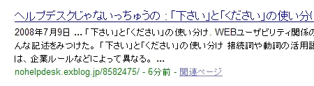 f0173567_15574232.jpg