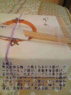 f0053374_1422322.jpg