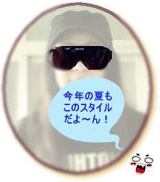b0078675_0294084.jpg