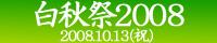 b0156582_3451643.jpg