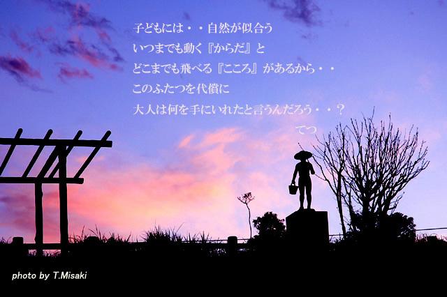 d0032782_01017.jpg
