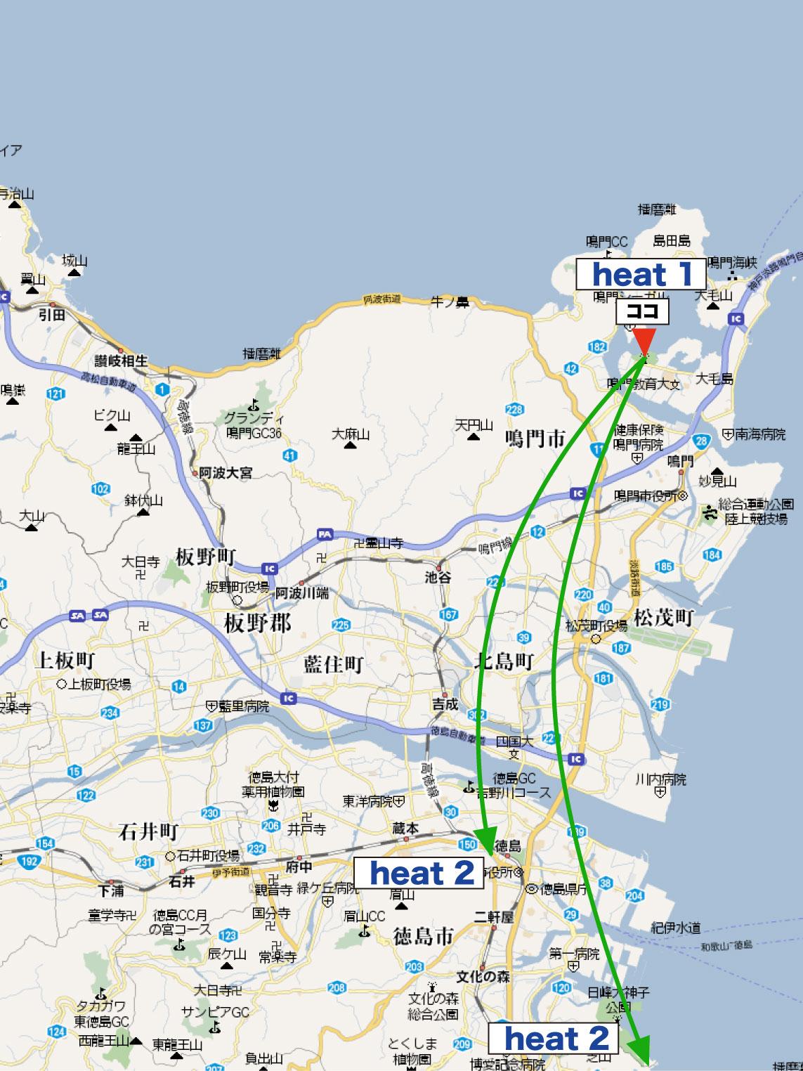 もう一度 四国大会SHIOKAZE \'08_f0177882_1929562.jpg