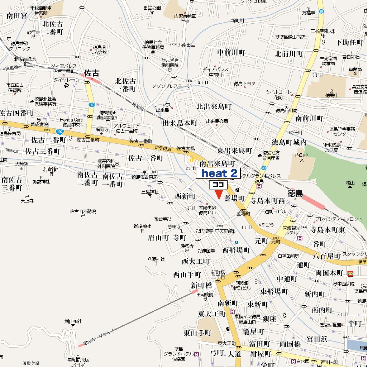 もう一度 四国大会SHIOKAZE \'08_f0177882_19352663.jpg