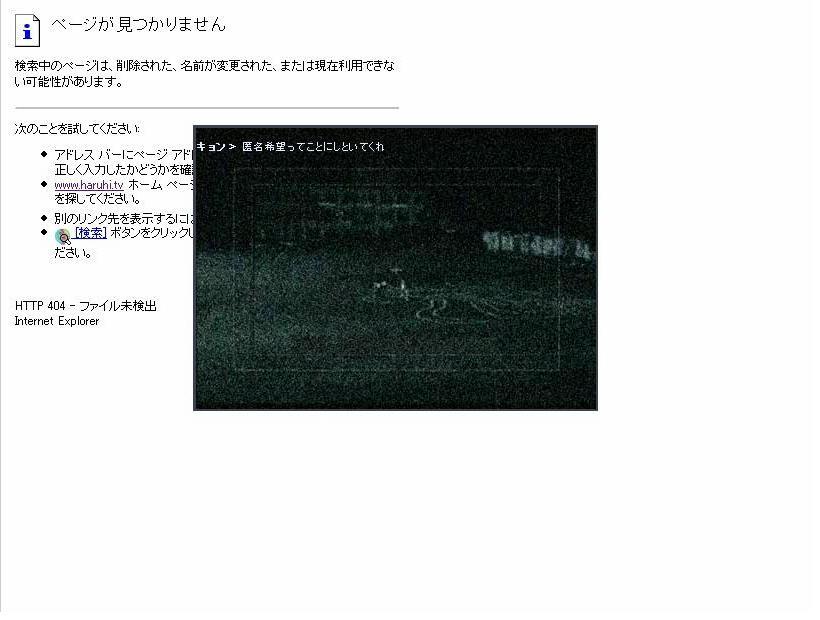 b0095489_1957028.jpg
