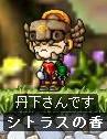 f0055291_1525325.jpg