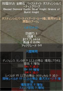 d0009200_118735.jpg