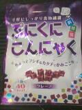 b0021101_8214519.jpg