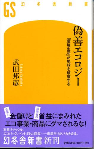 b0019313_16555318.jpg