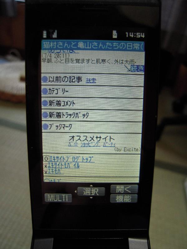 f0167314_20341655.jpg