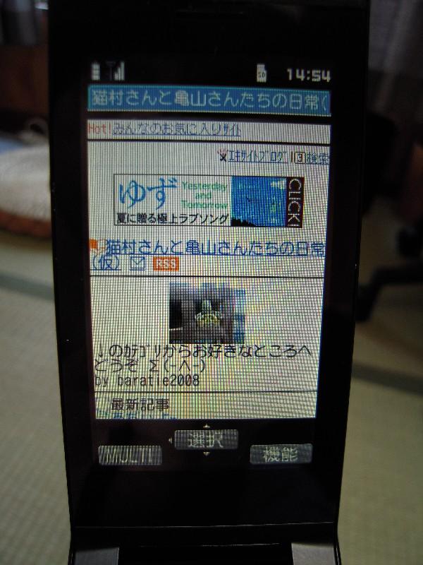f0167314_2034530.jpg