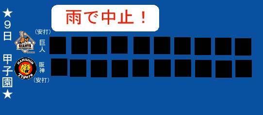 a0012621_1051420.jpg