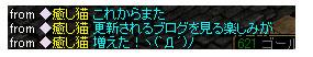 d0151932_23202691.jpg
