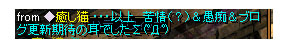 d0151932_23205253.jpg