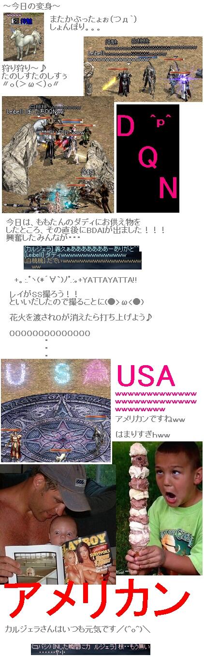b0119937_16501366.jpg